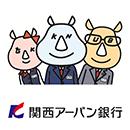 関西アーバン銀行