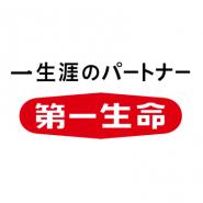 第一生命保険株式会社 大阪東支社 寝屋川オフィス
