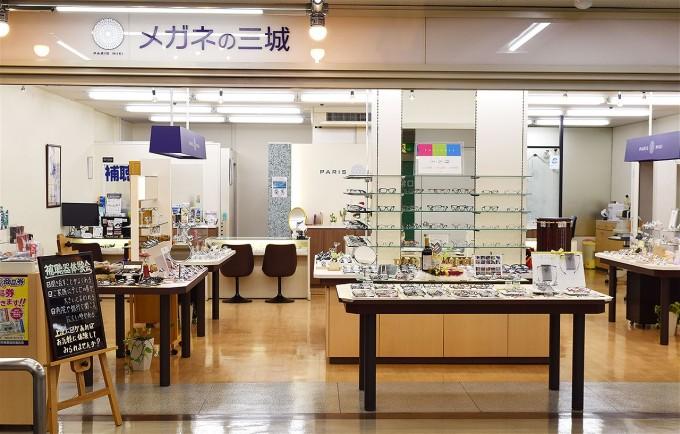 メガネの三城 寝屋川店
