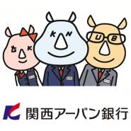 関西アーバン銀行 寝屋川駅前支店