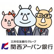 関西アーバン銀行 寝屋川支店