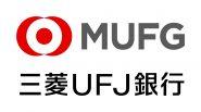 三菱UFJ銀行(ATMコーナー)