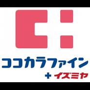 ココカラファイン+イズミヤ 寝屋川店